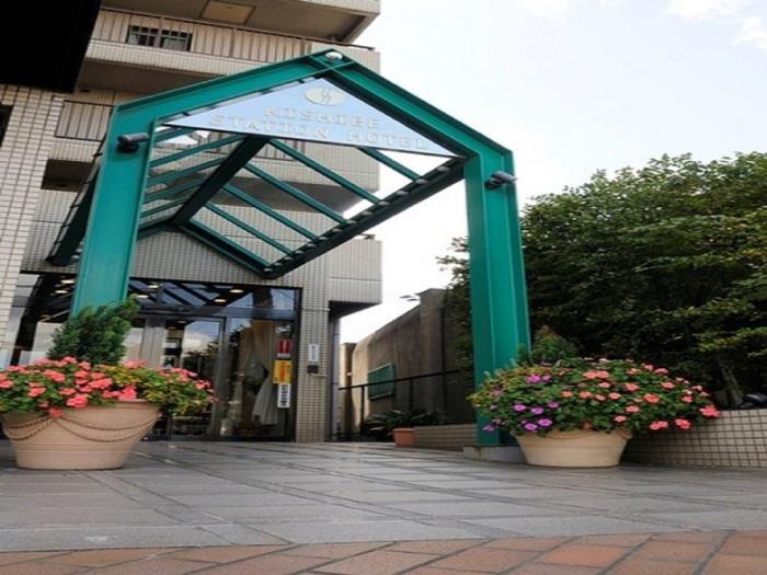 岸邊車站酒店的圖片1