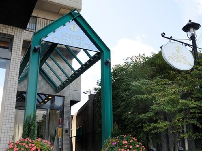 岸邊車站酒店的圖片4