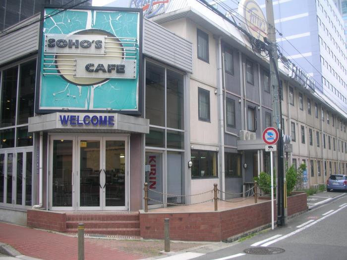 大阪肥厚橋50家庭旅館的圖片1