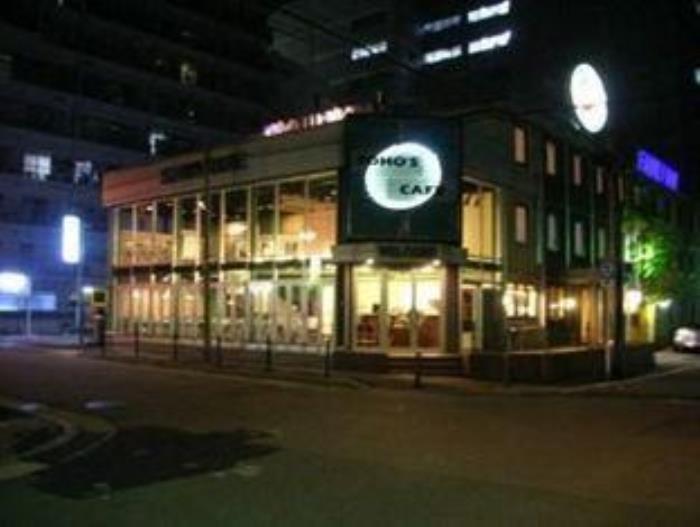 大阪肥厚橋50家庭旅館的圖片5