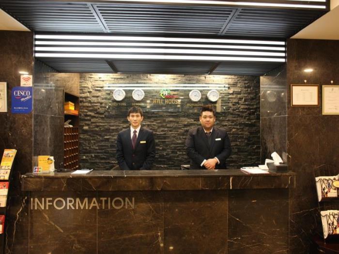 首爾山丘之家酒店的圖片4