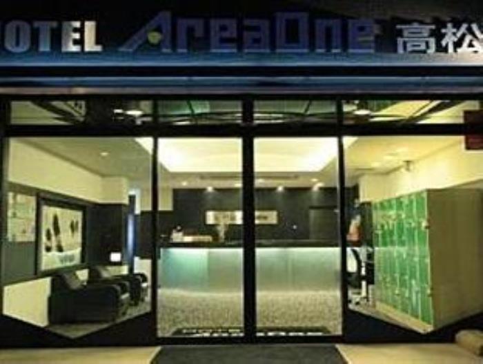AreaOne酒店 - 高松的圖片3