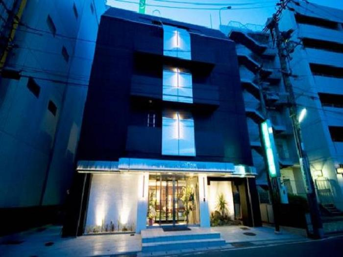 AreaOne酒店 - 福山的圖片1