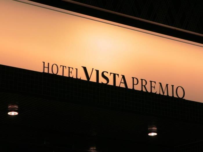 堂島威斯特高貴酒店的圖片3