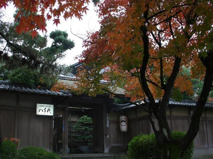 京都八千代旅館的圖片1
