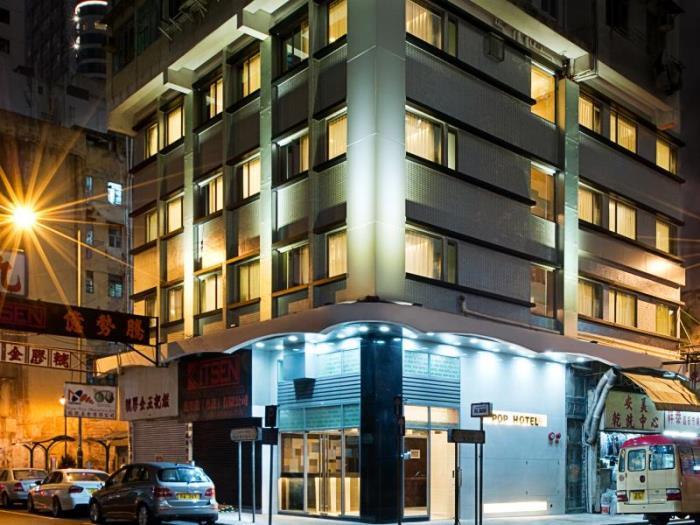香港珀豪酒店的圖片1