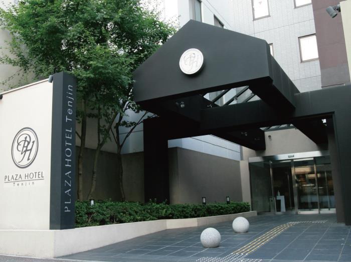 天神廣場酒店的圖片1