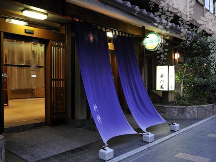 祗園新門莊酒店的圖片1