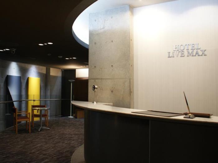 尼崎Livemax酒店的圖片3