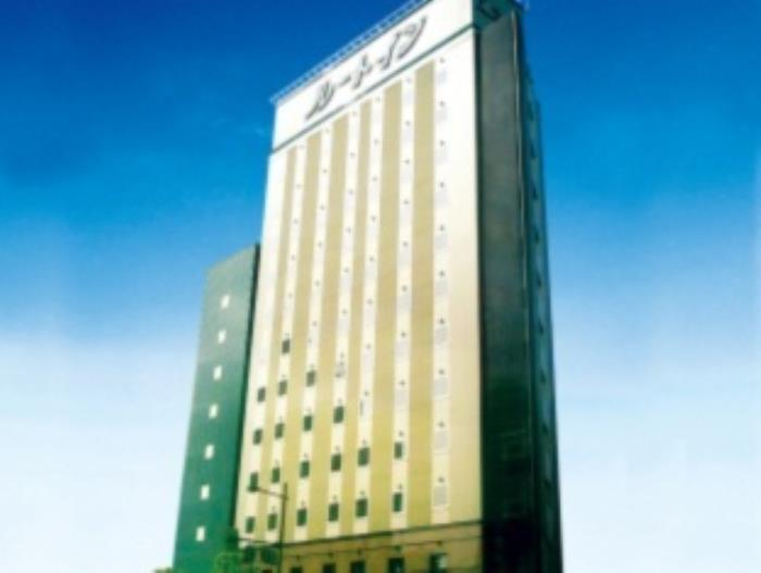 Route Inn酒店 - 大分站前的圖片1