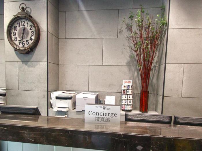 MK酒店的圖片4