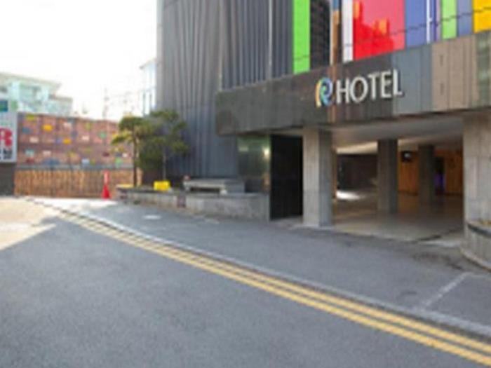 生活風尚R酒店的圖片1