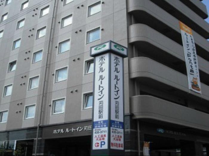 Route Inn酒店 - 苅田站前的圖片1