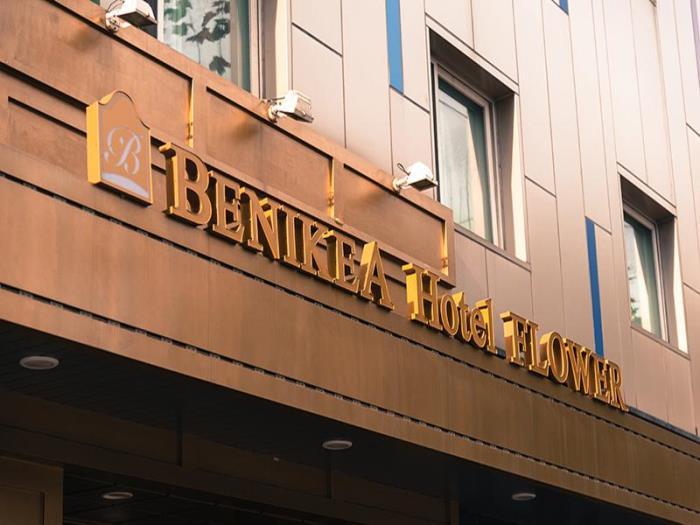 首爾花酒店的圖片1