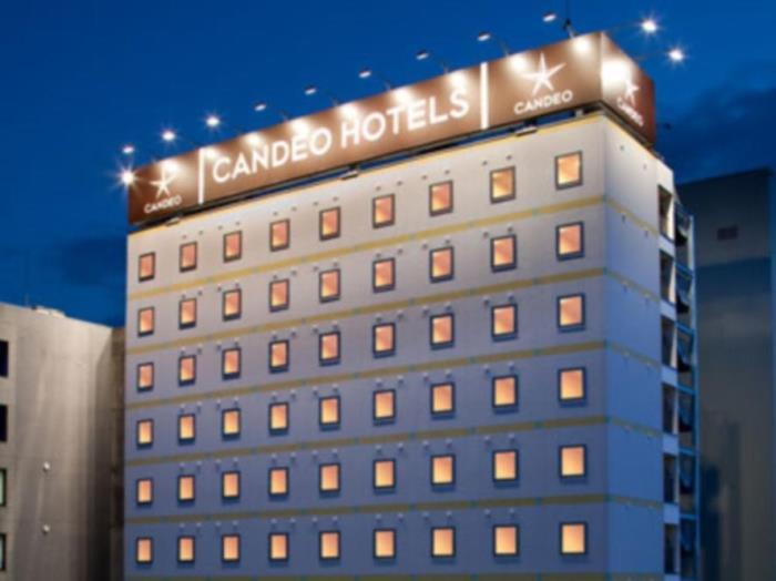 上野公園光芒酒店的圖片1