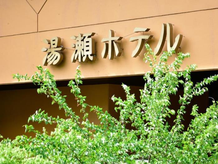 Yuze Hotel的圖片3