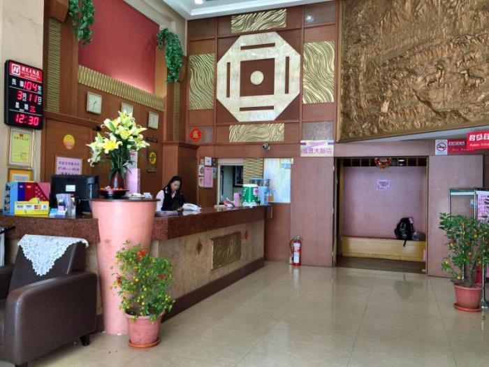 國眾大飯店的圖片1