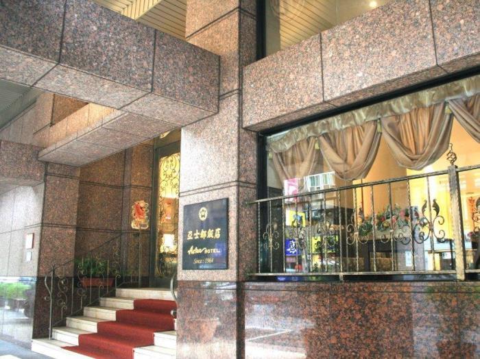 亞士都飯店的圖片1