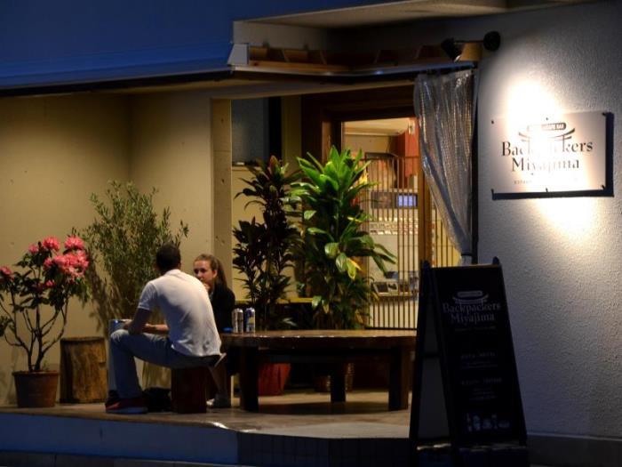 宮島背包客酒店的圖片1