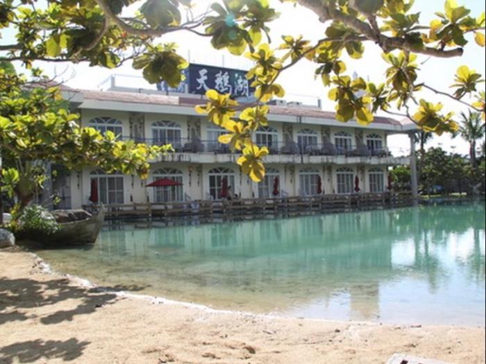 天鵝湖湖畔別墅飯店的圖片4