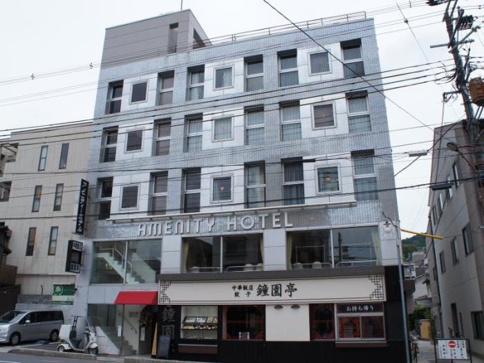 京都AMENITY酒店的圖片1
