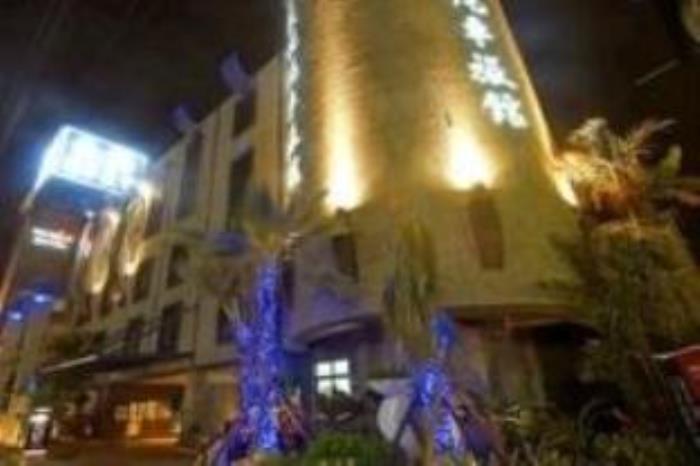 歐悅連鎖精品旅館 - 永康館的圖片1