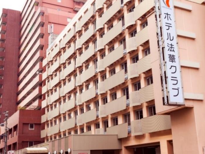廣島法華俱樂部酒店的圖片1