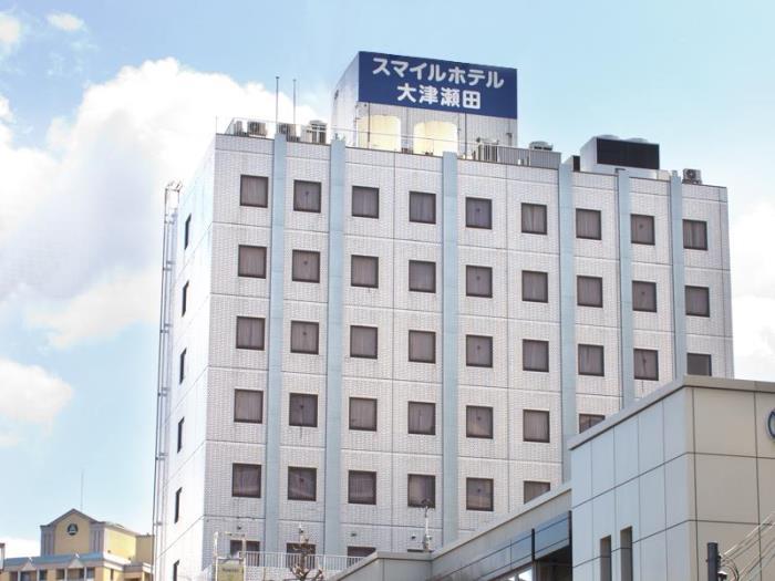 大津瀨田微笑酒店的圖片1