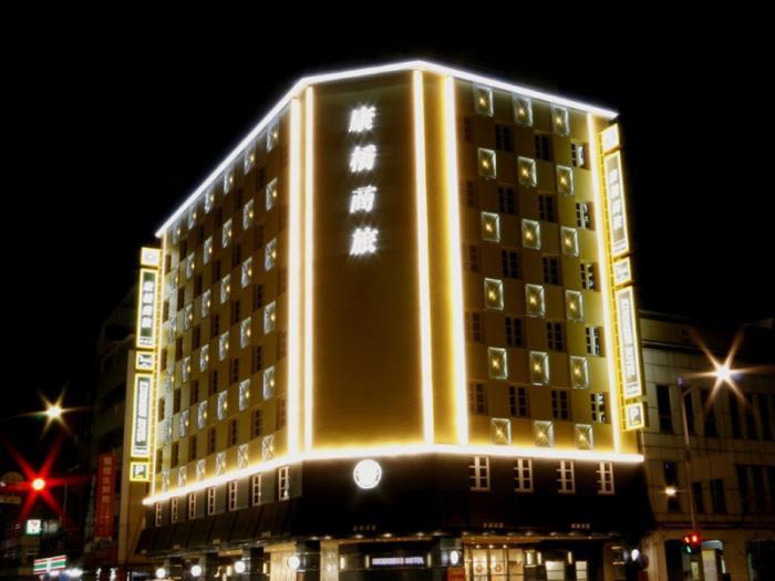 康橋商旅 - 六合夜市中正館的圖片3