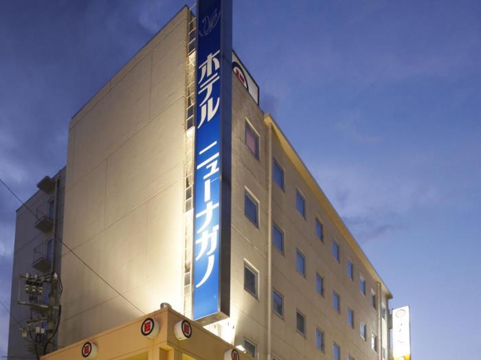 新長野酒店的圖片1