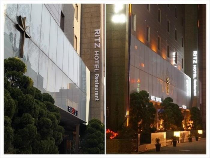 首爾麗思酒店的圖片1