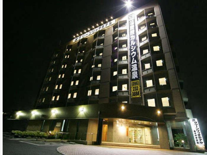 Green Rich酒店 - Aso熊本機場的圖片1
