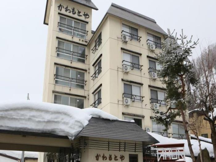 川本屋旅館的圖片1