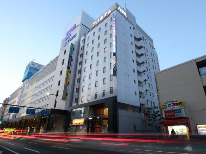 APA酒店 - 姫路站北的圖片1