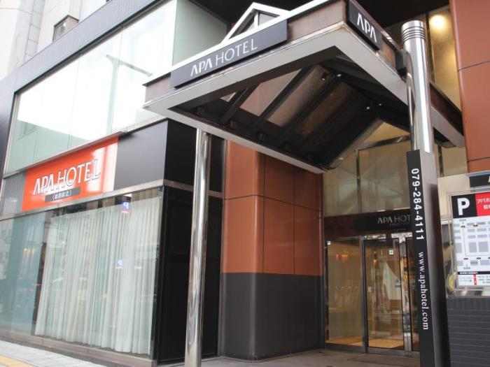 APA酒店 - 姫路站北的圖片5