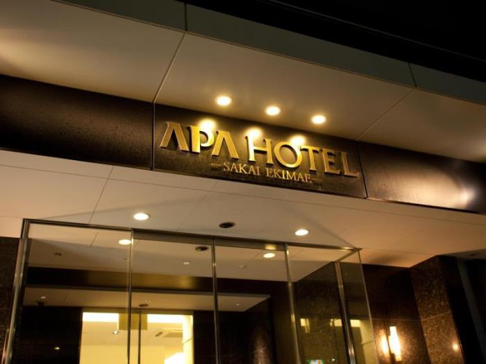 APA酒店 - 堺站前的圖片5