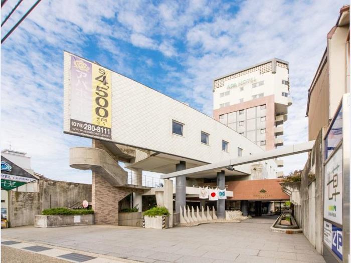 APA酒店 - 金澤野町的圖片1