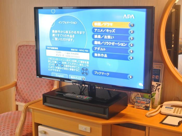 APA酒店 - 礪波站前的圖片2