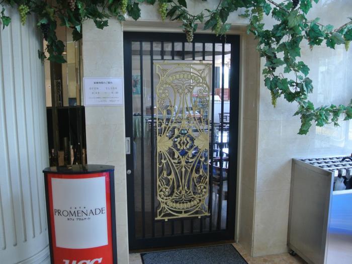 APA酒店 - 礪波站前的圖片4