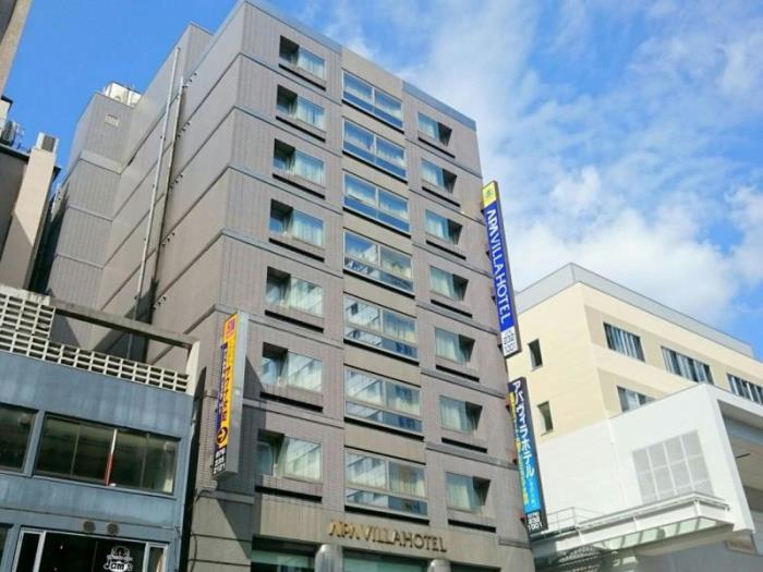 APA VILLA酒店 - 金澤片町的圖片1