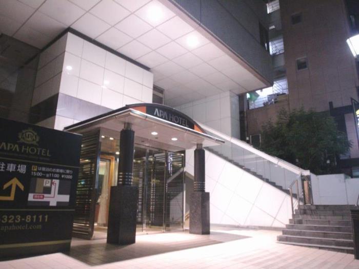 APA酒店 - 熊本交通中心南的圖片1