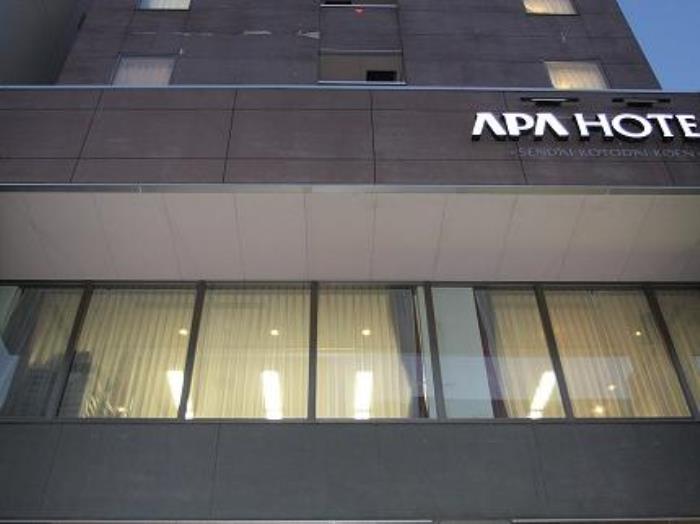 APA酒店 - 仙台勾當台公園的圖片5