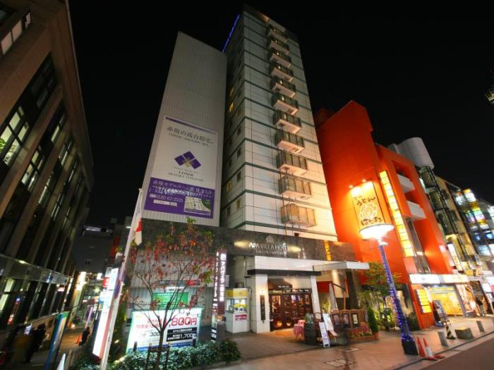 APA VILLA酒店 - 赤坂見附的圖片3