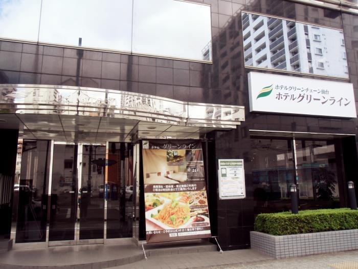綠色線條酒店的圖片1
