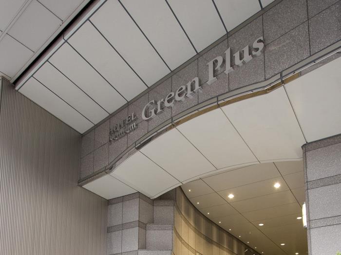 綠色Plus高級酒店的圖片1