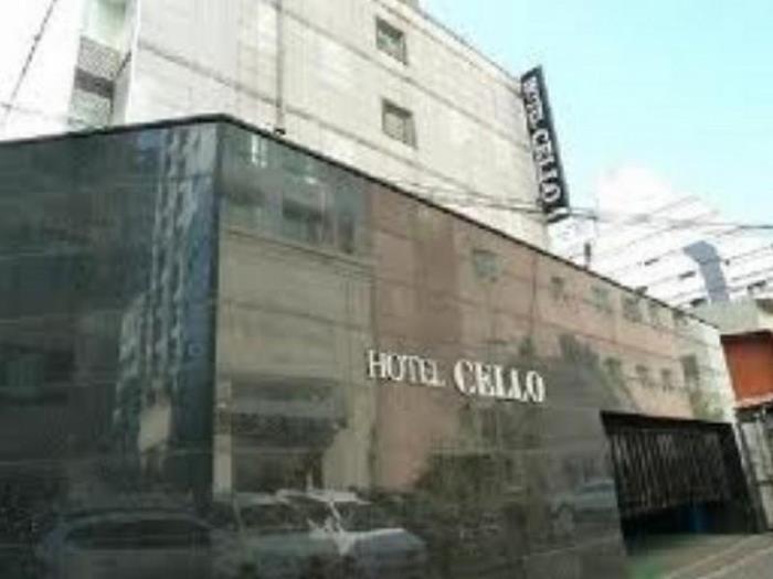 大提琴酒店的圖片1