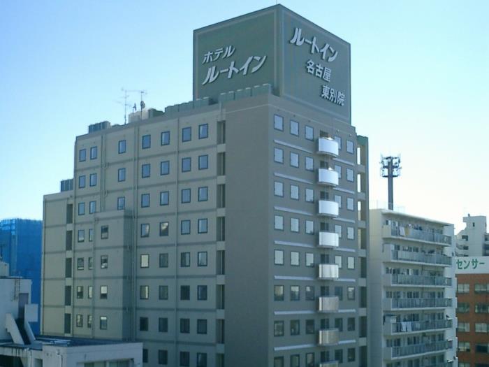 Route Inn酒店 - 名古屋東別院的圖片1