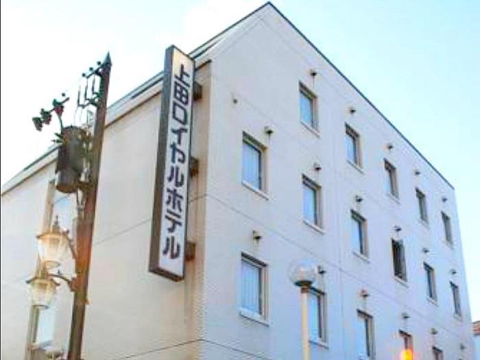 上田站前皇家酒店的圖片1