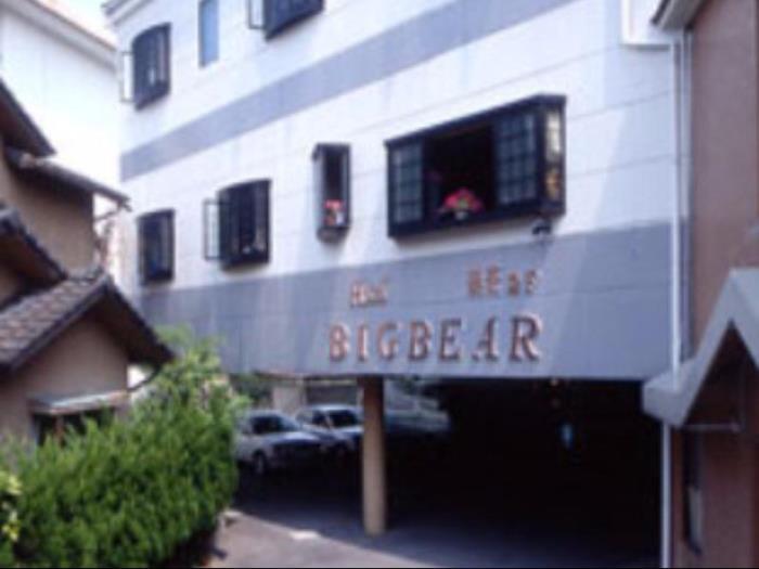 大熊城市酒店的圖片1