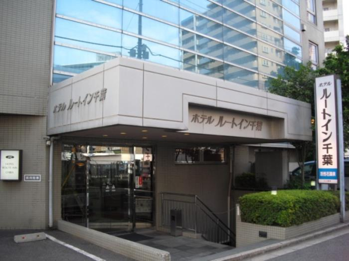 Route Inn酒店 - 千葉的圖片3